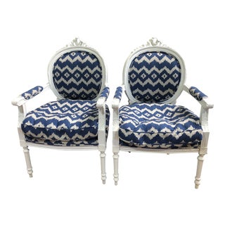 Ralph Lauren Fabric French Design Side Chairs