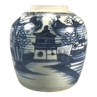 18th Century Chinese Blue and White Porcelain Ginger Jar Ovoid Vase For Sale