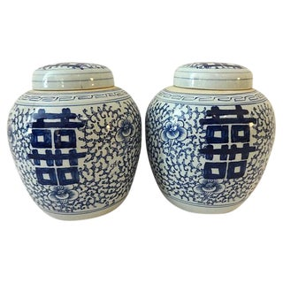 """Double Happiness Blue Ginger Jars - a Pair 9"""" H For Sale"""