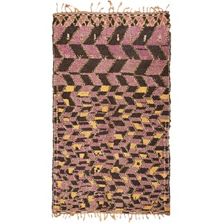Mid-Century Modern Moroccan Rug - 5′7″ × 9′5″ For Sale