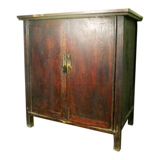 Antique Chinese Ming Sideboard,1800-1849 For Sale