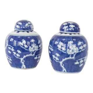Cherry Blossom Ginger Jars - a Pair