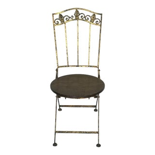 1950s Vintage Hollywood Regency Gold Wrought Iron Folding Chair For Sale