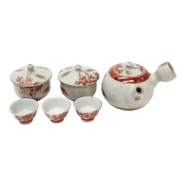 Vintage Asian Tea Serveware - Set of 6 - Image 1 of 7