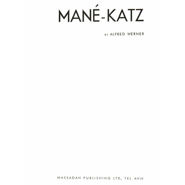 Mane-Katz by Alfred Werner. - Image 2 of 4