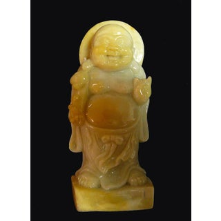 Chinese Yellow Nephrite Happy Buddha Small Statue Preview