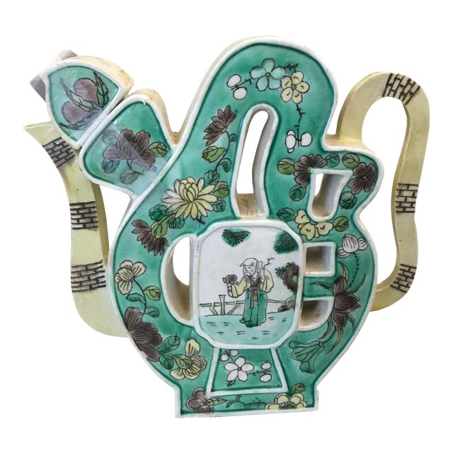 "19th Century Chinese Qing Susancai ""Fu"" Shape Teapot For Sale"