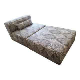 Gus MIX Gray Patterned Fabric Modular Chaise For Sale