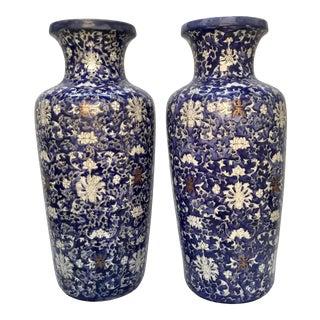 1950s Large Vintage Japanese Porcelain Vases Made for Bloomingdales . - a Pair For Sale