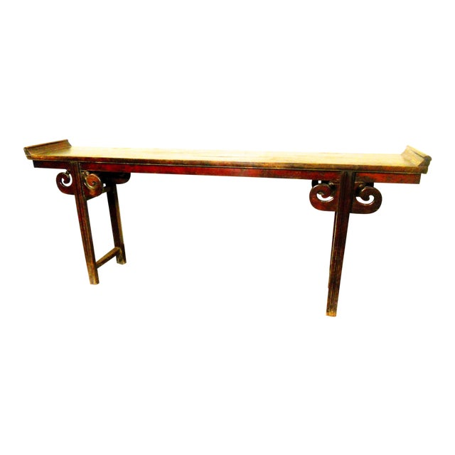Antique Chinese Ming Altar Table, 1800-1849 For Sale