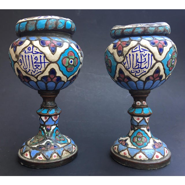 Ancient Islamic Syrian Enameled Copper Vessels - a Pair For Sale - Image 11 of 11