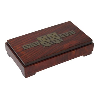 Art Deco 1950s Wood Box With Asian Symbols Brass Inset For Sale