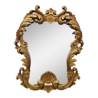 Vintage French Provincial Gold Ornate Rococo Wall Mantle Mirror Louis XVI For Sale