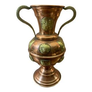 Vintage Middle Eastern/Mediterranean Hand Hammered Copper Metal With Brass Detailing Two Handled Vase/Urn For Sale