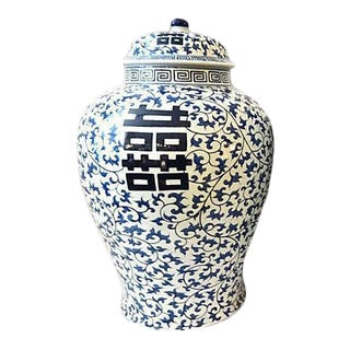 """Chinoiserie Double Joy/Happiness Gonger Jar 25"""" H For Sale"""