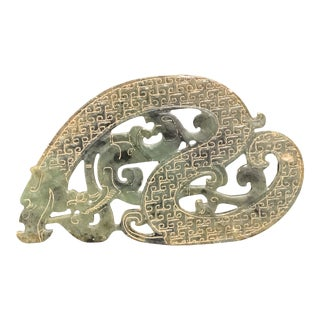 Vintage Chinese Art Carved Archaic Jade Dragon Plaque Sculpture For Sale