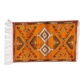 Berber Rug - Handwoven X Pattern and Diamond Center For Sale
