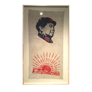 Embroidered Mao Banner For Sale