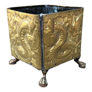 20th Century Chinese Embossed Dragon Footed Brass Planter