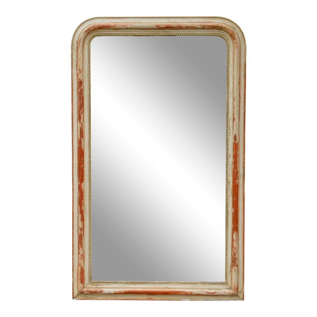 Large 19th Century Louis Philippe Mirror With Original Reflector For Sale
