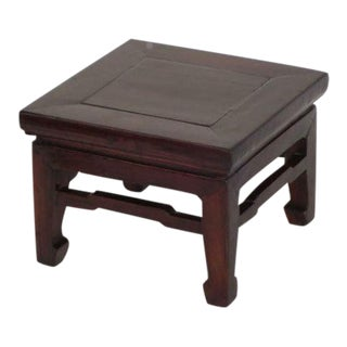 Elm Foot Rest For Sale