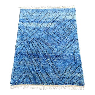 Modern Moroccan Beni Ourain Rug For Sale