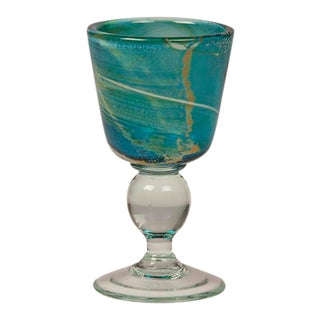 1970s Turquoise Malta Hand Blown Glass Circular Goblet For Sale