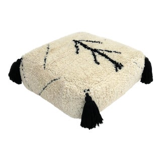 Modern Moroccan Wool Pouf For Sale