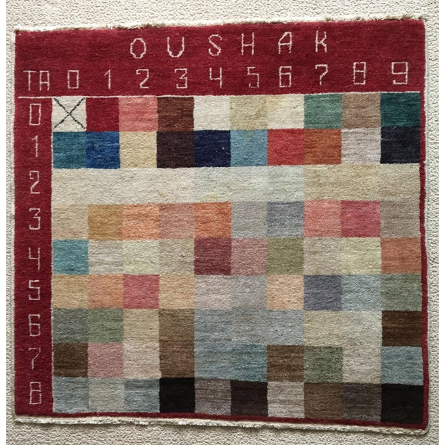 Hand knotted Oushak quality color sampler by Tufenkian Rug Weavers. I love this one of a kind design studio color sampler...