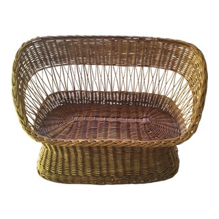 Vintage Woven Rattan Loveseat For Sale