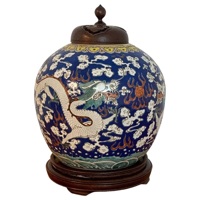20th Century Chinese Export Polychrome Enamel Ginger Jar For Sale