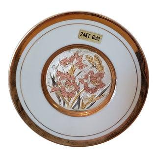 Chokin Japanese Gold Plate For Sale