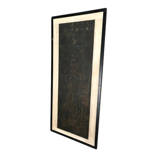 Monumental Vintage Chinese Painting ~ Confucius For Sale