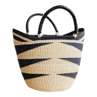 African Bolga Ghana Woven Yikene Basket For Sale
