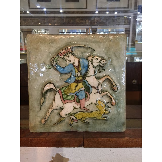 Vintage Late 19th Century Persian Ceramic Tile For Sale - Image 10 of 10