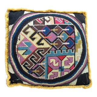 1930s Vintage English Tapestry Woven Knit Pillow For Sale