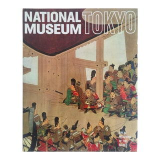 """ National Museum Tokyo "" Vintage 1968 Rare Collector Hardcover Art Book For Sale"