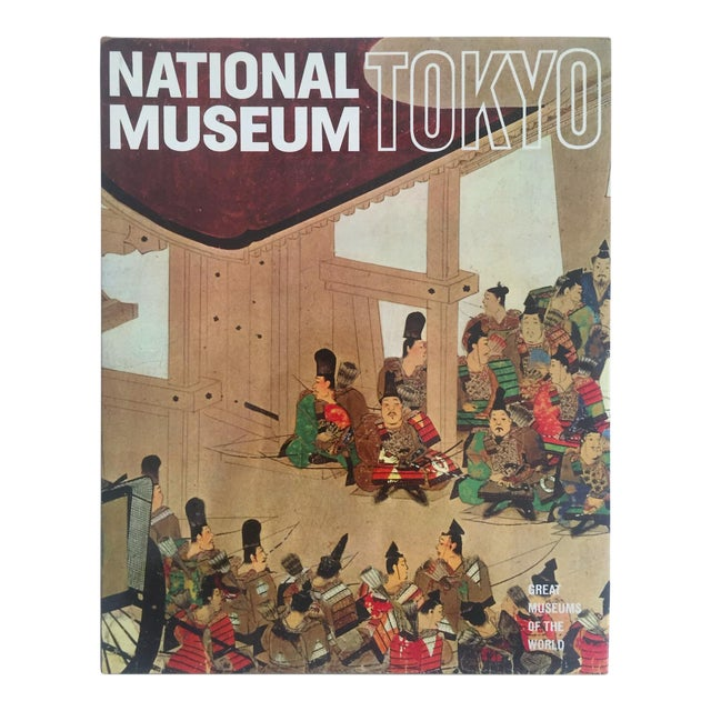 """"""" National Museum Tokyo """" Vintage 1968 Rare Collector Hardcover Art Book For Sale"""