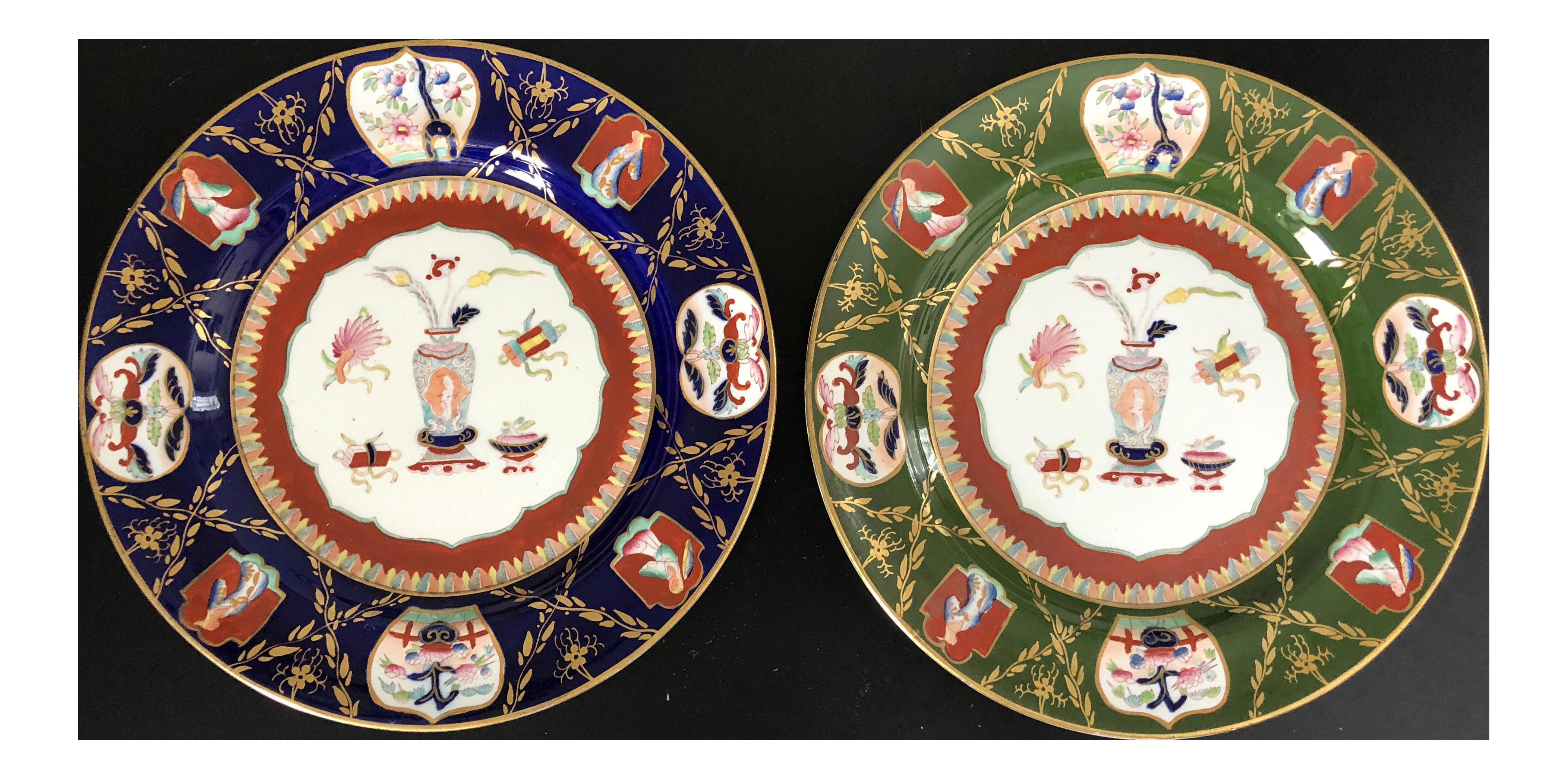 Antique Ashworth Mason\u0027s Ironstone Imari Plates - A Pair - Image 1 of 10  sc 1 st  Chairish & Antique Ashworth Mason\u0027s Ironstone Imari Plates - A Pair | Chairish