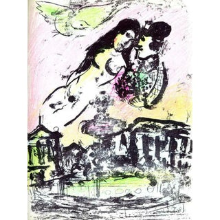 Chagall Le Ciel Place Concorde M.393 From Lithographs Book II Unsigned Art For Sale