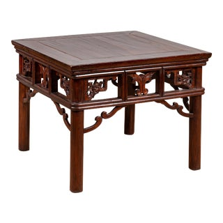 Chinese Antique Side Table with Open Fretwork Design and Dark Wood Patina For Sale