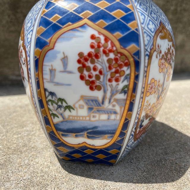 Ceramic Otagiri Petite Ginger Jar For Sale - Image 7 of 11