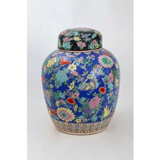 Vibrant Blue Famille Rose Porcelain Lidded Urn Preview