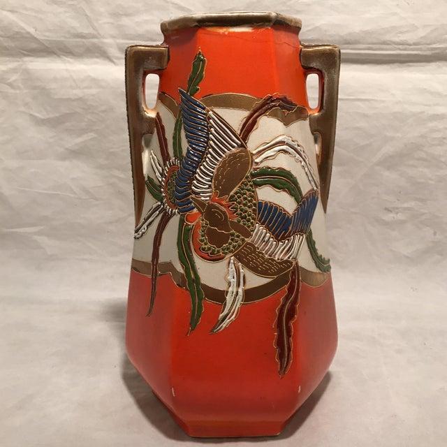 Gilded Ceramic Japanese Vase Chairish