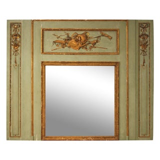 French 18th Century Trumeau Mirror For Sale