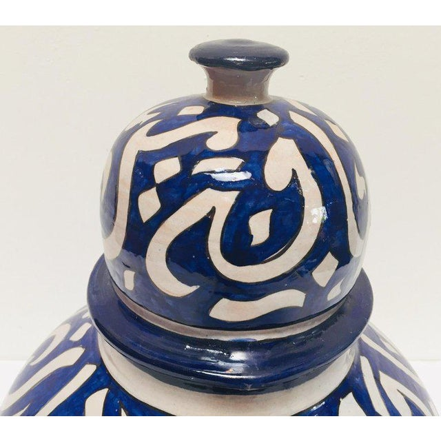 Ceramic Moroccan Ceramic Blue Urn From Fez With Arabic Calligraphy For Sale - Image 7 of 12
