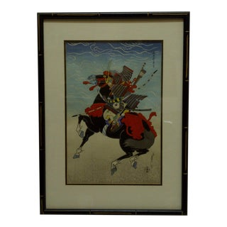 "Original Japanese ""Warrior Samurai"" Framed and Matted Color Block Print For Sale"