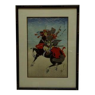 "Original Japanese ""Warrior Samurai"" Framed and Matted Color Block Print"