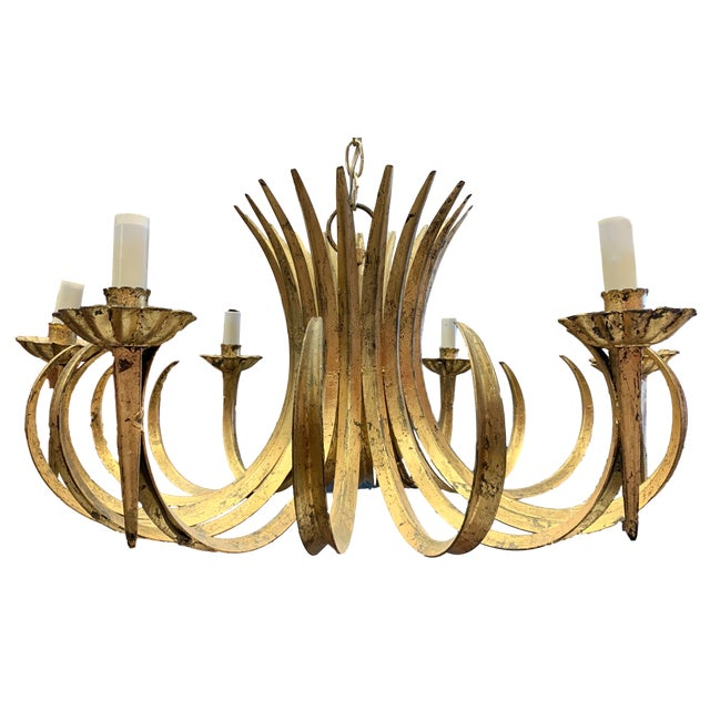 Vintage Grass Blade Gold Mid Century Italian Gilt Chandelier For Sale - Image 11 of 11