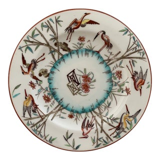 Antique English Minton Bamboo and Crane Plates - Set of 10 For Sale